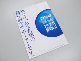 img_digital04