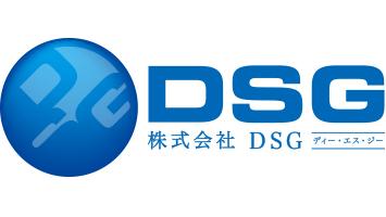 DSG社名ARM