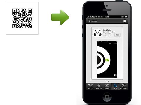 app_img02